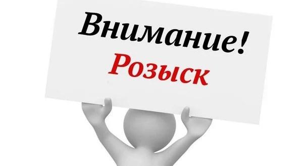 В Крыму ищут водителя предположительно ВАЗа, убившего пешехода