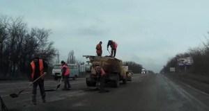 """Яма на дороге? Звоните в ГКУ """"Служба автомобильных дорог Крыма"""""""