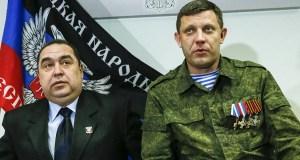 Лидеры ДНР и ЛНР Захарченко и Плотницкий едут в Крым