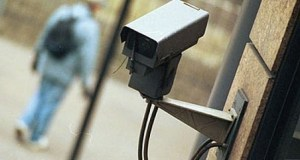 В Армянске установят более 40 камер видеонаблюдения