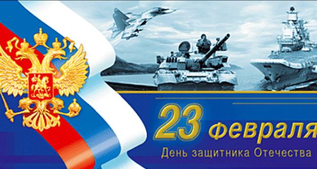 День защитника Отечества в Севастополе. Программа празднования