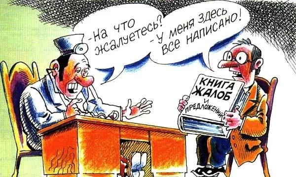 Минздрав Крыма предлагает оценить качество медицинских услуг