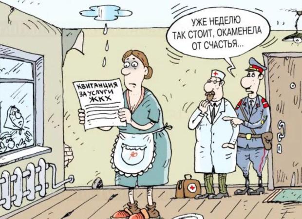 Госкомитета по ценам и тарифам Республики Крым