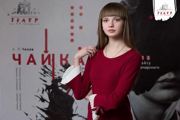 Дана Костышина