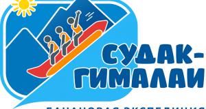 Экстремалы из Судака спустились с Гималаев… на «банане»