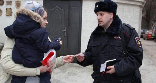 """В Севастополе проходит акция """"Ваш участковый"""""""