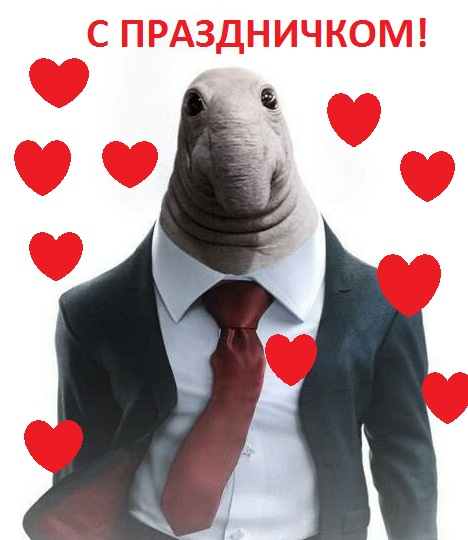 Ждун - Валентин