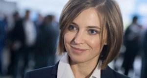 Депутат Госдумы Наталья Поклонская просит прокурора Крыма проверить «дела врачей»