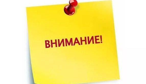Внимание! ГИБДД Севастополя просит помощи - устанавливают личность погибшего пешехода