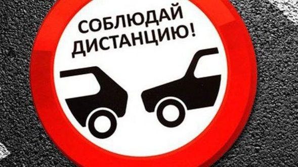"""ДТП в Севастополе, 17 февраля: раз машина, два машина, три, четыре... получился """"паровоз"""" и пробка"""