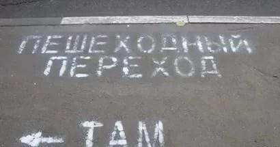 ДТП в Крыму: 3 февраля