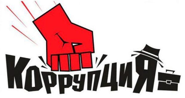 В Крыму 12 депутатов лишились мандатов. Причина: коррупция