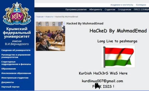 взломанная страница сайта