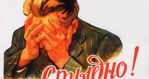 Опозорились. Общественная палата России – без представителя Севастополя