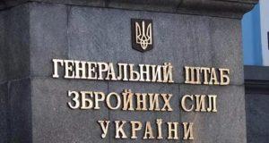 Учения ВДВ России на полигоне Опук Украина назвала незаконными