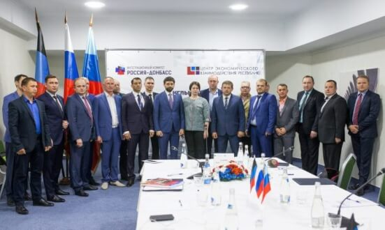Предприятия Крыма подписали соглашения с ДНР и ЛНР