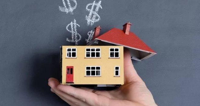 Коммерческая доходная недвижимость руководитель строительства коммерческой недвижимости