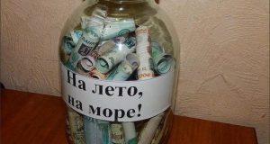 """Крымские отели цену себе """"сложили"""" - на 33,5% выше, чем в Краснодарском крае"""