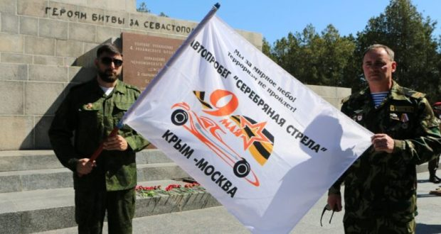 Стартовал автопробег «Серебряная стрела. Крым – Москва»