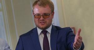 """В Крыму МИД Украины назвали """"сборищем мошенников и негодяев"""""""