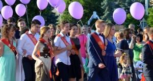 25 мая в Крыму пройдут торжественные линейки, посвященные окончанию учебного года