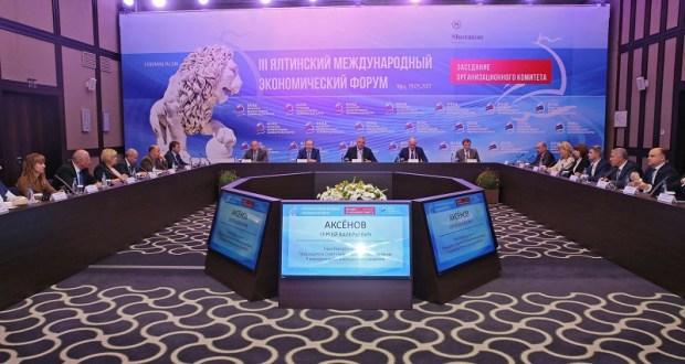 Сергей Аксёнов в Уфе провёл заседание Оргкомитета ЯМЭФ
