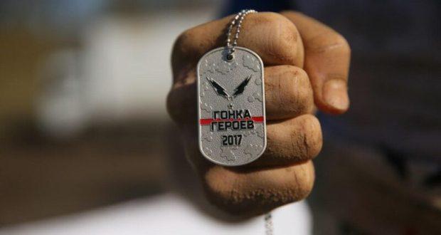 """""""Гонка Героев"""" в Крыму в этом году - 27 мая и 1 июля"""