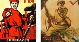 Памятник Примирения установят не в Керчи, а в Севастополе