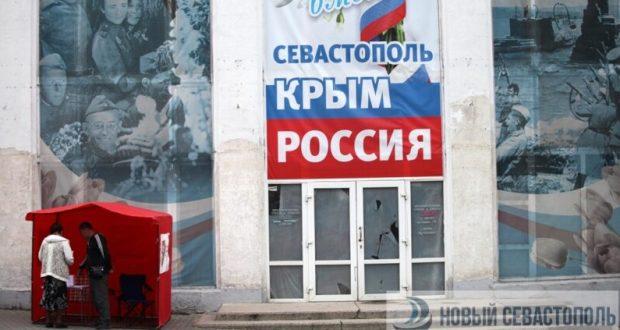 В Севастополе огласили имена «отважной четверки». Но вопросов после «народного праймериз» много