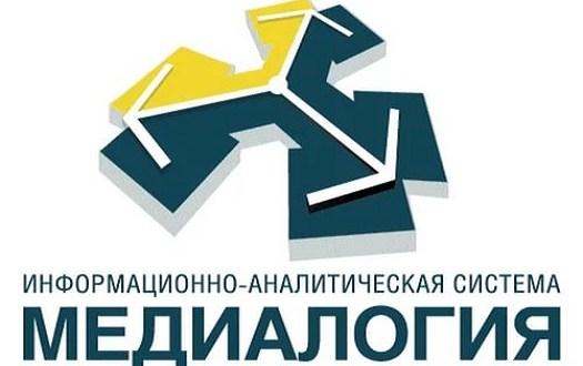 Очередной рейтинг губернаторов от Медиалогии: Аксёнов – 7-й, Овсянников – 16-й