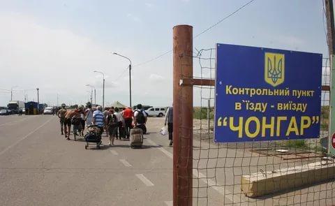 На майские праздники в Крым приехали порядка 11 тысяч украинцев