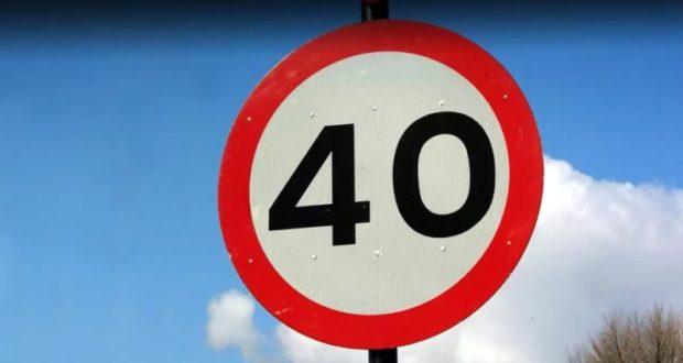 На опасном участке трассы «Севастополь – Ялта» ввели ограничение скорости до 40 км/ч