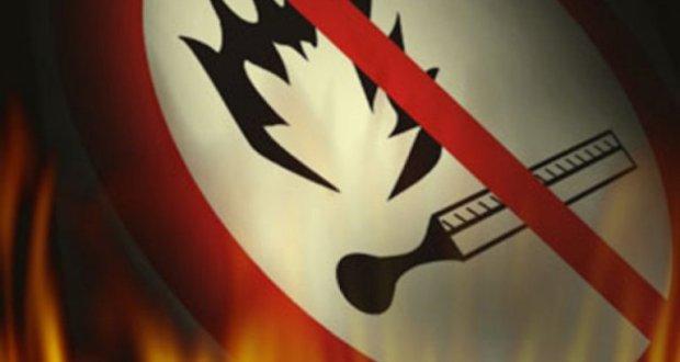 В связи с высокой пожароопасностью, в Крыму – штормовое предупреждение