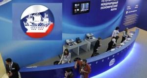 Крым представит на Петербургском международном экономическом форуме порядка 10 инвестпроектов