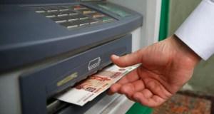 Банкомат «поперхнулся», а накажут севастопольца