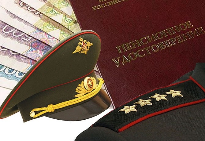Пенсионный фонд Севастополя: могут ли военные пенсионеры получать две пенсии