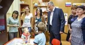 Сергей Аксёнов посетил реабилитационный центр для детей и подростков с ограниченными возможностями