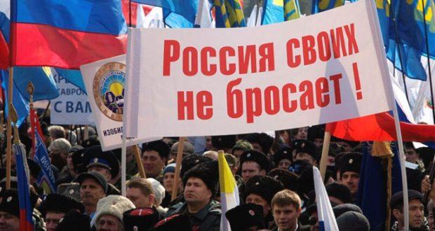 Минобразования ДНР просит Крым принять на отдых детей из обстреливаемых районов