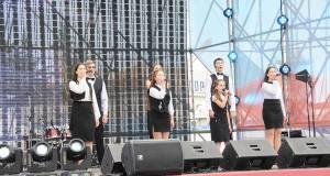 Ялта отмечает День России