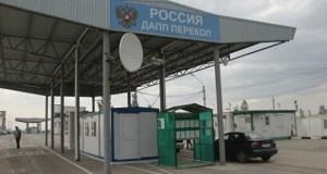 В Крыму увеличили число автобусных рейсов до границы с Украиной