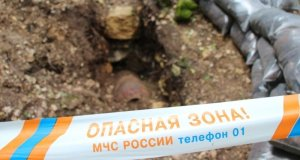 В лесу под Бахчисараем взорвали авиабомбу весом в 500 кг