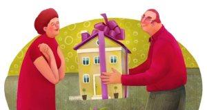 Недвижимость в подарок: тонкие правила широкого жеста