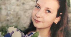 В Симферополе пропала 18-летняя Тамара Молчанова
