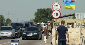 В Крыму считают - официальный Киев устроил полуострову очередную блокаду