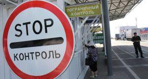 В этом году с крымской границы вернули на Украину более 10 тонн подкарантинной продукции