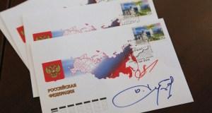 «Почта Крыма» готовы повысить тарифы