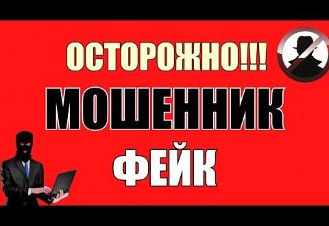В социальной сети Facebook появился фейковый аккаунт Виталия Нахлупина