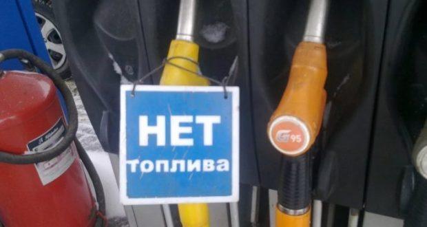 На АЗС Крыма бензин есть - ажиотажа быть не должно