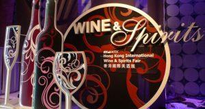 Крымские виноделы принимают участие в международной выставке