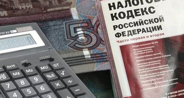На вебинаре севастопольцы узнали всё об уплате имущественных налогов в 2017 году